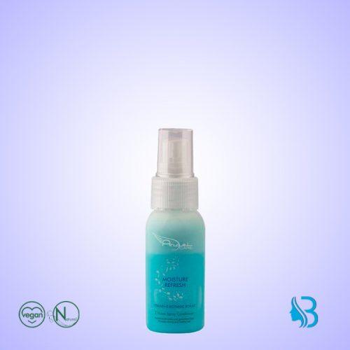 Angel Care Moisture Pflegespray Conditioner (50 ml)